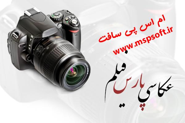 MainLogo پروژه مدیریت آتیله عکاسی