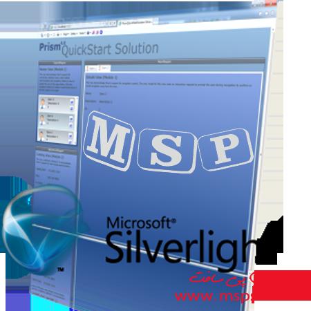 کتابهای SilverLight