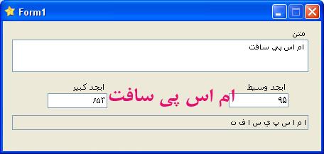 abjad source cod C سورس پروژه کار با حروف ابجد در C#