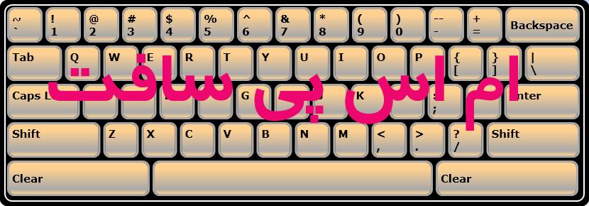 زبان wpf