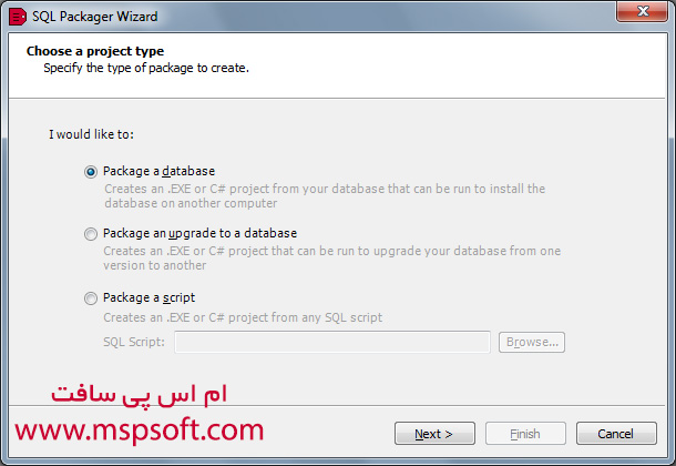 کار با SQL Packager