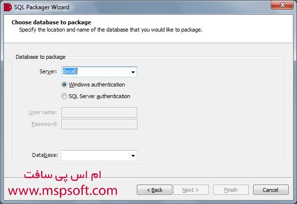 SQL Packager Pic 2 آموزش کار با SQL Packager از مجموعه نرم افزاری RadGate