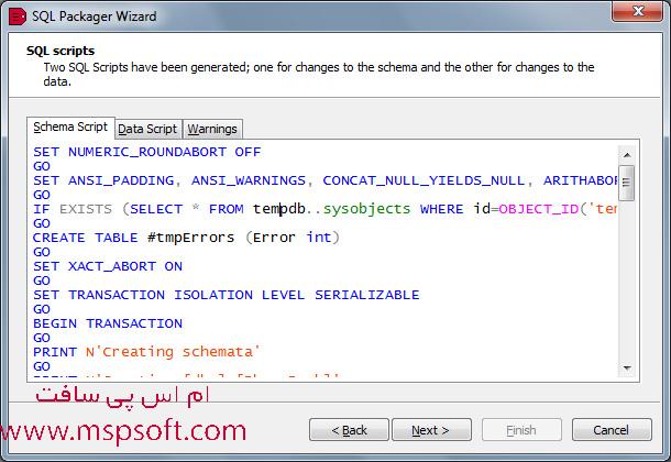 SQL Packager Pic 5 آموزش کار با SQL Packager از مجموعه نرم افزاری RadGate