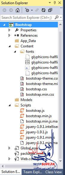بوت استرپ در Visual Studio