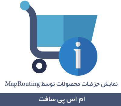 MapRouting