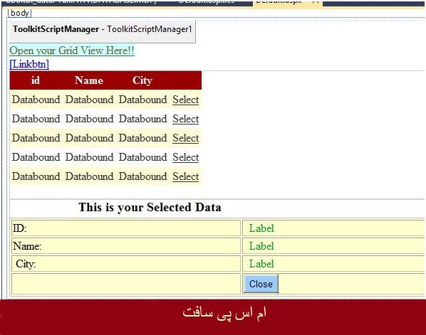 Modal در ASP.NET