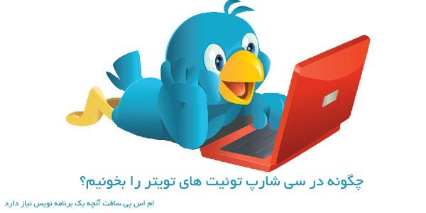 LinqToTwitter