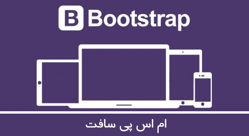Bootstrap plugin