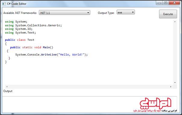 ویرایشگر کد سی شارپ