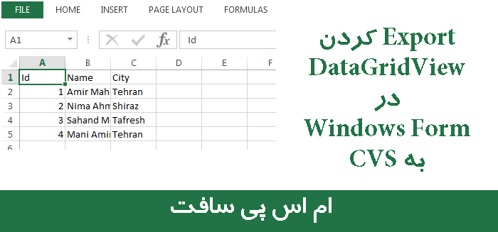 Export کردن DataGridView