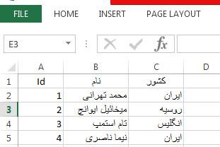 Import فایل Excel
