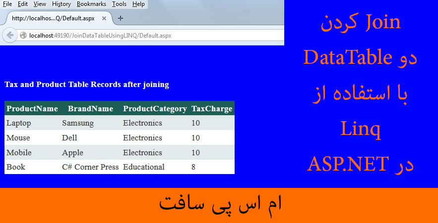 Join کردن دو DataTable