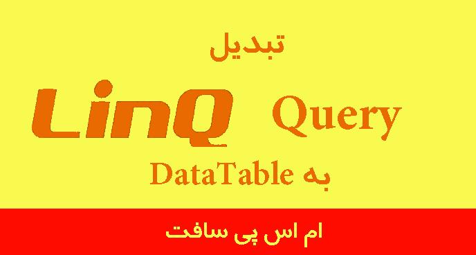 LINQ Query