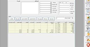 Otomasion Edari Visual basic Source Thumb