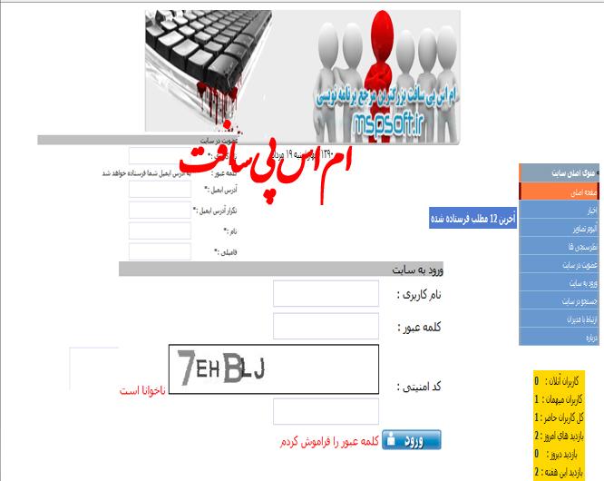 پروژهوب سایت کامل