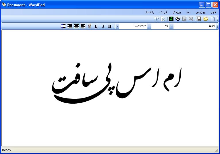 پروژه WordPad
