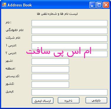 فایل XML