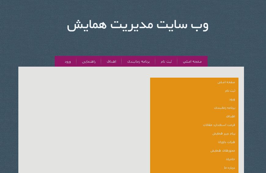 سی شارپ و asp.net