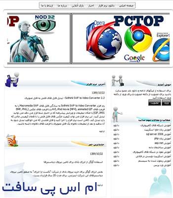 سورس پروژه وب سایت آماده به زبان VB.NET و ASP.NET