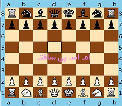 پروژه بازی شطرنج