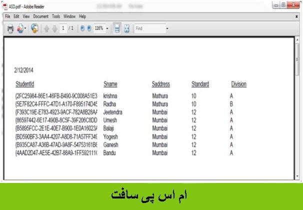 گزارش کریستالی به PDF