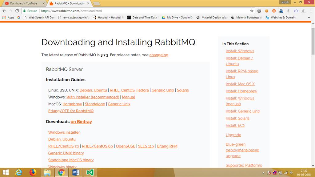 چت با RabbitmQ