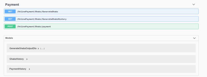 API جزئیات قبض