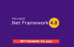 NET Framework 4.8.