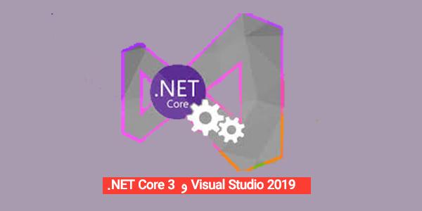 NET Core 3.