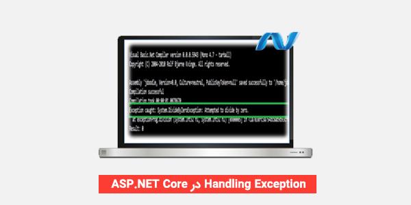 Handling Exception