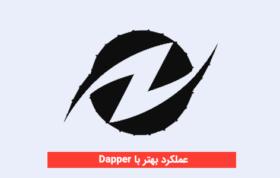 عملکرد بهتر با Dapper