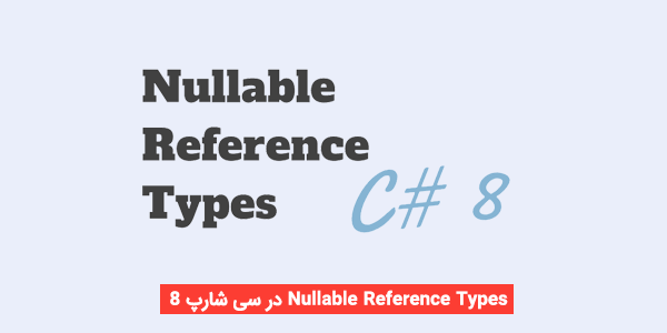 Nullable Reference Types